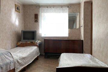 Летний домик у моря, 20 кв.м. на 5 человек, 2 спальни, улица Шмидта, 213, Ейск - Фотография 2