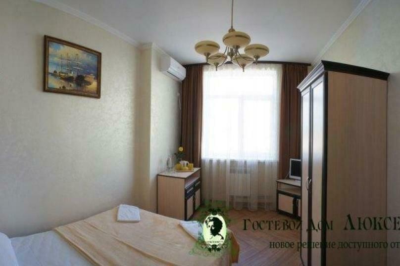 """Гостиница """"Люксембург"""", Розы Люксембург, 17 на 7 комнат - Фотография 3"""