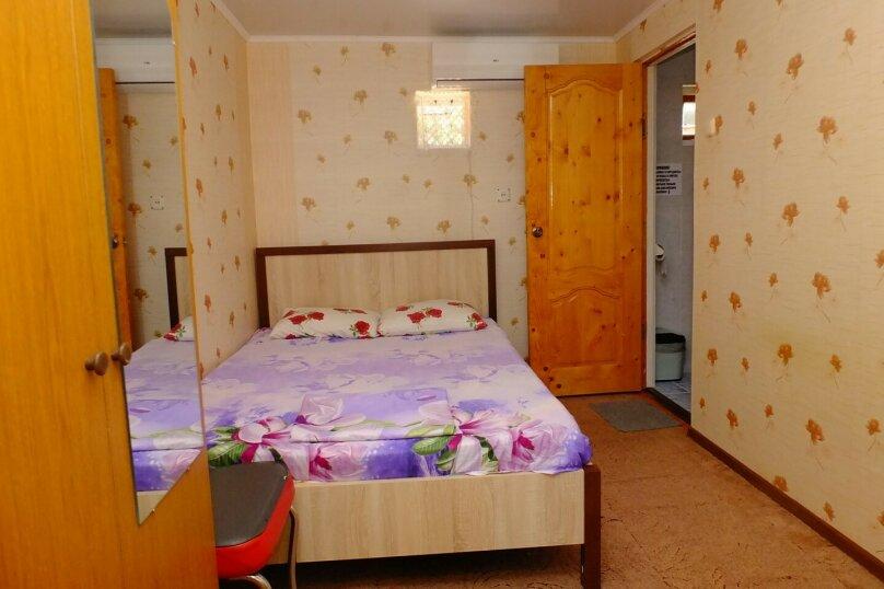 Стандартный 2-х местный номер с двуспальной кроватью, Партизанская улица, 50, Кабардинка - Фотография 3