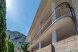 Полулюкс с  видом на море и горы,номер 2, Красномаякская улица, 9, Симеиз с балконом - Фотография 9