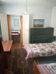 Пол дома, 50 кв.м. на 6 человек, 2 спальни, улица Шевченко, Ейск - Фотография 2