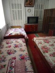 Пол дома, 50 кв.м. на 6 человек, 2 спальни, улица Шевченко, Ейск - Фотография 3