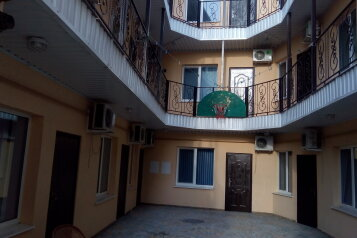 Гостевой дом, Профсоюзная улица на 14 номеров - Фотография 1