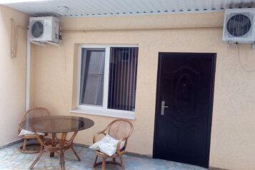 Гостевой дом, Профсоюзная улица на 14 номеров - Фотография 2