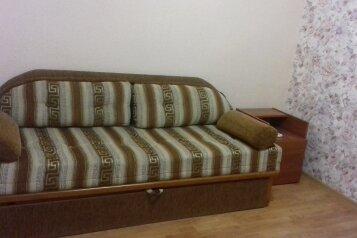 Дом, 45 кв.м. на 4 человека, 2 спальни, улица Шмидта, 46, Евпатория - Фотография 1