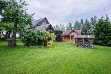 Усадьба  с баней у озера , 49 кв.м. на 6 человек, 1 спальня, Центральная, 28, Минск - Фотография 3