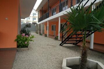 Гостиница, Солнечная улица, 5 на 10 номеров - Фотография 1