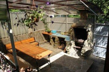 Гостевой дом, Звездная на 4 номера - Фотография 1