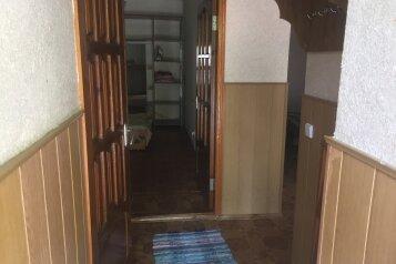 Дом, 85 кв.м. на 5 человек, 1 спальня, улица Федько, Евпатория - Фотография 3