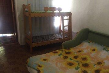Дом, 85 кв.м. на 5 человек, 1 спальня, улица Федько, Евпатория - Фотография 4