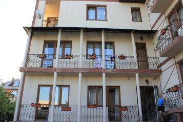 Гостевой дом, Курганная улица, 15 на 13 номеров - Фотография 1