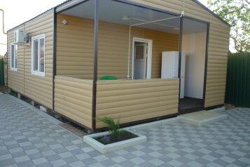 Отдельно стоящий домик, 40 кв.м. на 4 человека, 2 спальни, Первомайский переулок, Должанская - Фотография 1