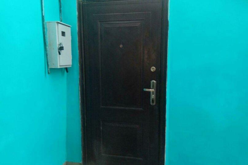 1-комн. квартира, 32 кв.м. на 4 человека, улица Дёмышева, 8, Евпатория - Фотография 13