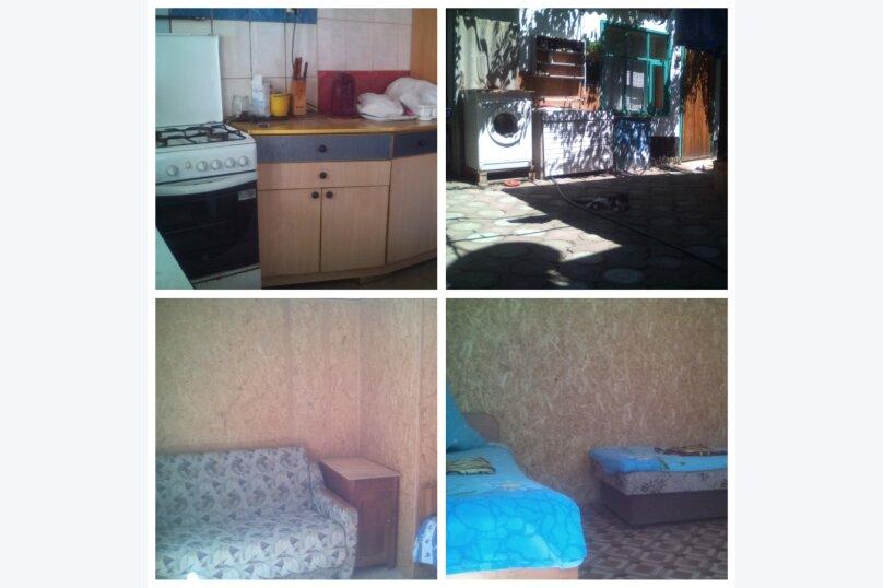 """Гостевой дом """"Уютный дворик"""", улица Ленина, 87 на 5 комнат - Фотография 1"""