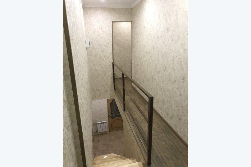 Номер стандарт,двухместный, однокомнатный. , улица Ленина, 137А, Адлер - Фотография 7