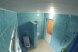 Домик:  Квартира, 4-местный, 1-комнатный - Фотография 67