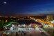 1-комн. квартира, 43 кв.м. на 2 человека, Переверткина, 24а, Железнодорожный район, Воронеж - Фотография 20