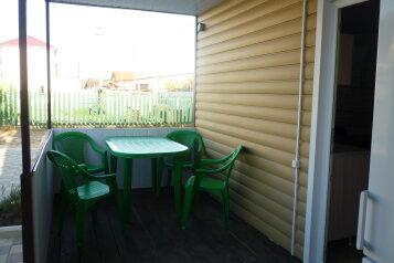 Отдельно стоящий домик, 40 кв.м. на 4 человека, 2 спальни, Первомайский переулок, Должанская - Фотография 2