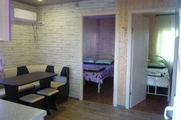 Отдельно стоящий домик, 40 кв.м. на 4 человека, 2 спальни, Первомайский переулок, 48, Должанская - Фотография 2