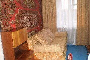 2-комн. квартира, 41 кв.м. на 4 человека, Маратовская улица, 22, Гаспра - Фотография 2
