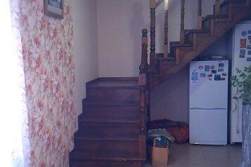 Частный дом, улица Македонского на 4 номера - Фотография 2
