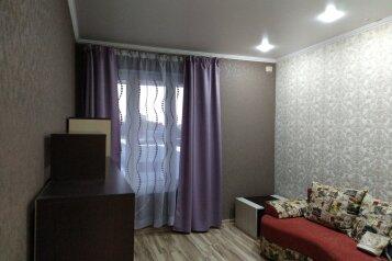 1-комн. квартира, 32 кв.м. на 4 человека, Крепостная улица, Анапа - Фотография 1