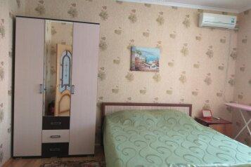 1-комн. квартира, 37 кв.м. на 3 человека, улица Грибоедова, Центр, Геленджик - Фотография 1
