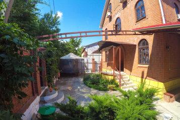 Гостевой дом, Каштановая улица на 13 номеров - Фотография 1