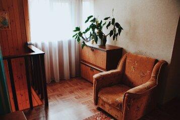 Гостевой дом , улица Лазарева на 9 номеров - Фотография 3