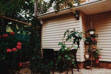 Гостевой дом , улица Лазарева, 186 на 9 номеров - Фотография 1