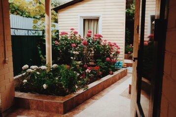 Гостевой дом , улица Лазарева, 186 на 9 номеров - Фотография 2