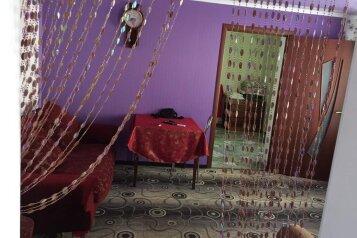 Дом, 50 кв.м. на 6 человек, 2 спальни, Свободная улица, Симферополь - Фотография 3