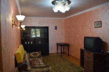 Дом, 62 кв.м. на 5 человек, 2 спальни, Озерная, Коктебель - Фотография 4