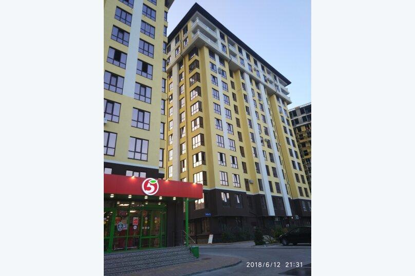 1-комн. квартира, 30 кв.м. на 4 человека, улица Гайдара, 20Ак1, Дагомыс - Фотография 12