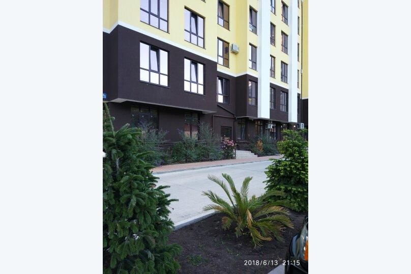1-комн. квартира, 30 кв.м. на 4 человека, улица Гайдара, 20Ак1, Дагомыс - Фотография 13