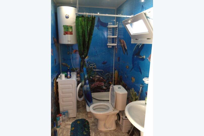 Домику моря, 30 кв.м. на 4 человека, 1 спальня, , , Штормовое - Фотография 11
