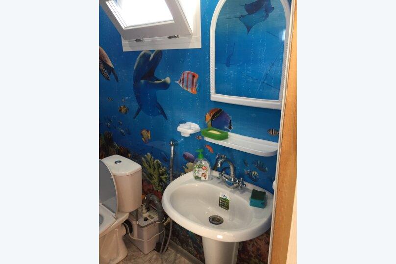 Домику моря, 30 кв.м. на 4 человека, 1 спальня, , , Штормовое - Фотография 12