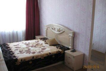 2-комн. квартира, 55 кв.м. на 4 человека, Крымская улица, 31, Феодосия - Фотография 3