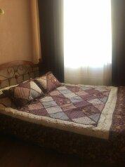 Мини-отель, улица Ефимова, 1 на 5 номеров - Фотография 2