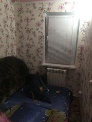 Дом, 100 кв.м. на 8 человек, 3 спальни, Илецкая улица, Соль-Илецк - Фотография 2