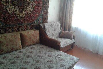 1-комн. квартира, 46 кв.м. на 4 человека, улица Плеханова, Ейск - Фотография 4