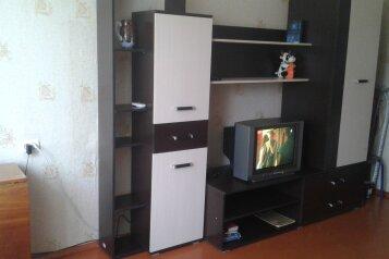 1-комн. квартира, 46 кв.м. на 6 человек, улица Плеханова, Ейск - Фотография 1