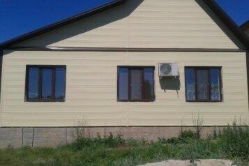 Дом, 100 кв.м. на 10 человек, 2 спальни, Степной переулок, 20, Соль-Илецк - Фотография 1