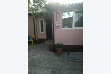 Дом, 45 кв.м. на 4 человека, 1 спальня, улица Петриченко, 5, Евпатория - Фотография 1
