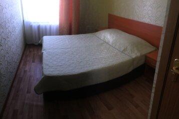 Гостевой дом, Пролетарская улица, 17Б на 12 номеров - Фотография 4