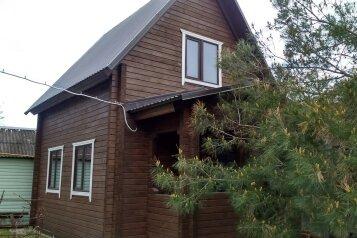Домик у моря, 80 кв.м. на 6 человек, 1 спальня, улица Чернышевского, 9, Геленджик - Фотография 1