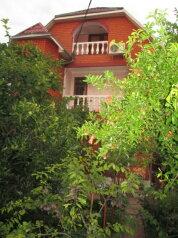 Гостевой дом, Ключевой переулок на 4 номера - Фотография 1