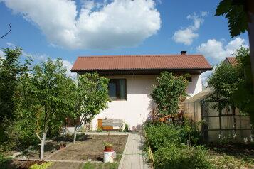 Домик, 32 кв.м. на 4 человека, 1 спальня, Веселая, 10, Усатова Балка, Анапа - Фотография 1