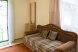Дом, 22 кв.м. на 2 человека, 1 спальня, улица Дёмышева, 15, Евпатория - Фотография 5