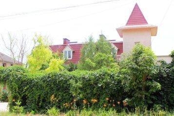 Гостевой Дом, Каламицкая на 10 номеров - Фотография 1